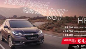 Maak kennis met 's werelds populairse SUV's tijdens de Honda Dream Days