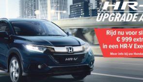 HR-V upgrade actie! €2546,- voordeel!