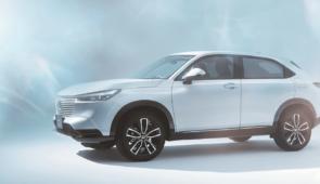 Op de hoogte blijven van de nieuwe Honda HR-V? Schrijf je hier in!