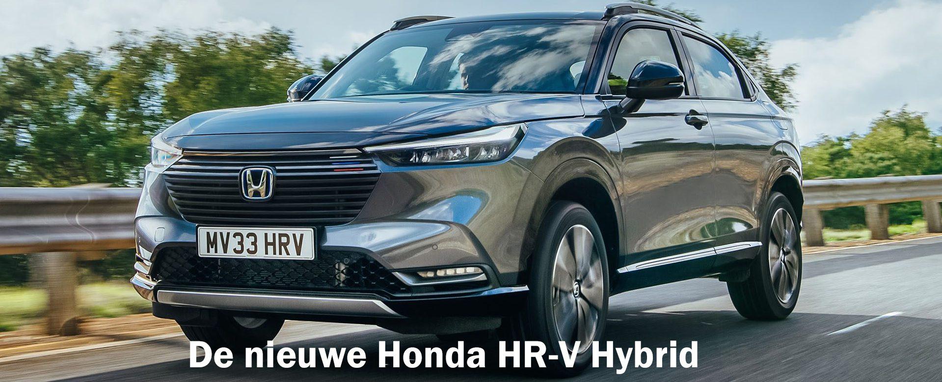 Introductie video nieuwe Honda HR-V hybrid